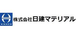 株式会社日建マテリアル