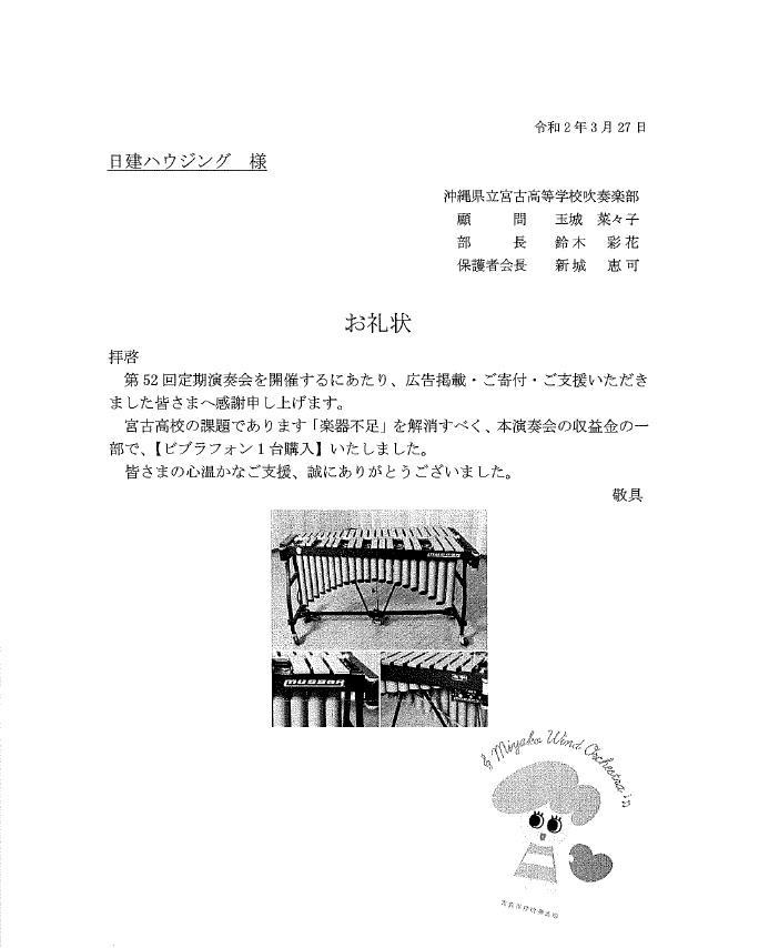 miyakokoko.jpg