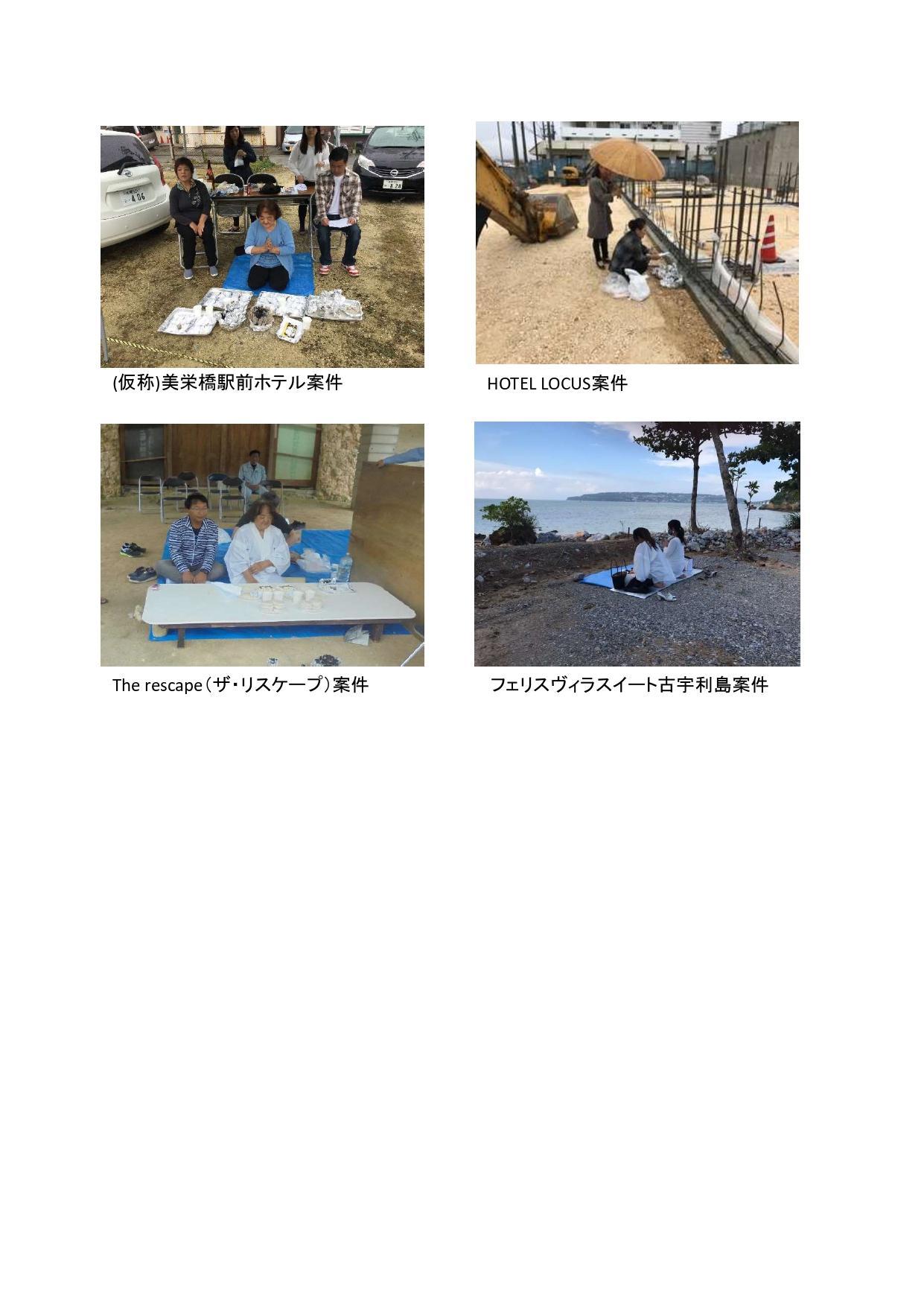 ogamimimimimi_page-0001.jpg